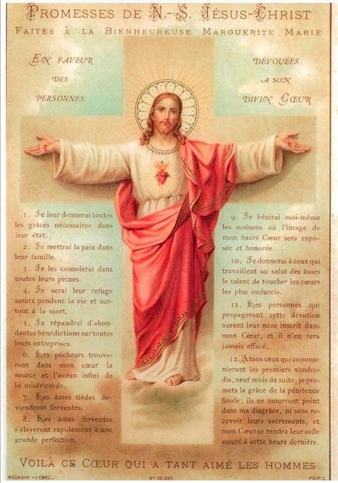 Cor jesus sacratissimum copie
